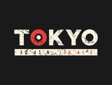 東京 t シャツ、アパレル デザイン グランジ効果を持つ。  イラスト・ベクター素材