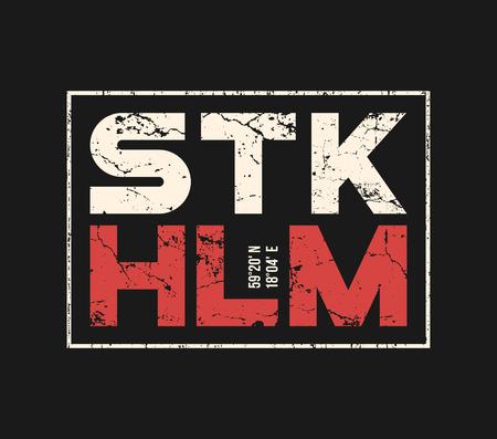 ストックホルム スウェーデン t シャツ、アパレル デザイン グランジ効果を持つ。