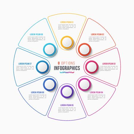 ベクトル8部分インフォグラフィックデザイン、円チャート、白い背景にプレゼンテーションテンプレート。グローバルスウォッチ。  イラスト・ベクター素材