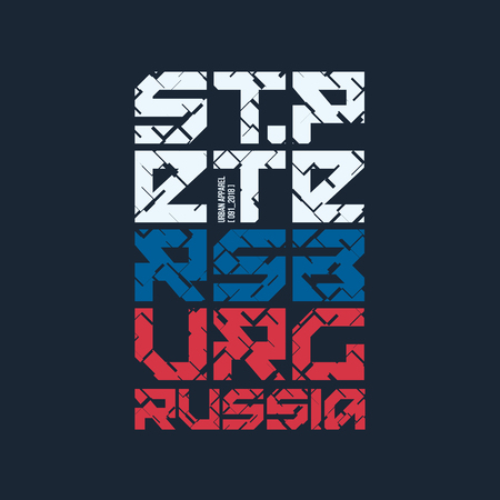 Saint Petersburg Russia styled vector t-shirt and apparel design 일러스트