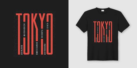 T-shirt alla moda e design di abbigliamento della città di Tokyo, tipografia, stampa Archivio Fotografico