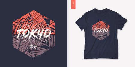 Tokyo Japan summer graphic t-shirt design, tropical print, vector illustration
