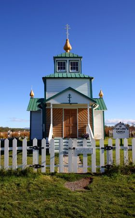 Alaskas Russian heritage: Our Lord Church with white and green exterior