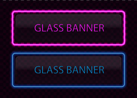 Neon box banner. Violet and blue billboard box with led. Neon glass frame template for circus, text poster. Square banner with laser lights. Screen plate with reflection on isolated background. vector