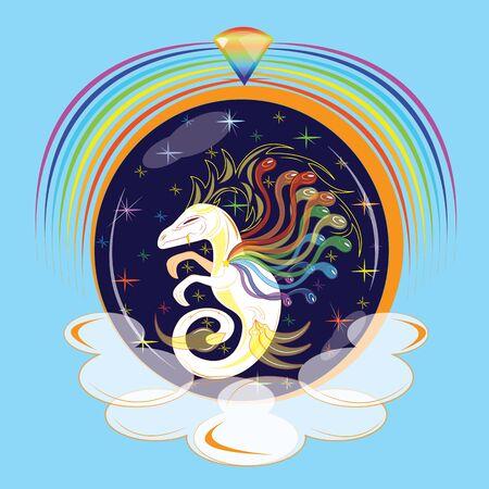 Little dragon rainbow illustration. Illustration