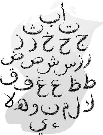 Alphabet of Arabic illustration.