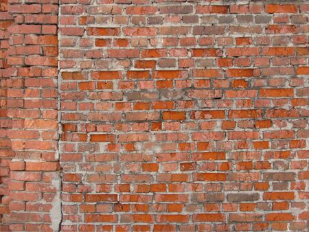 textured wall: Brick textured wall background