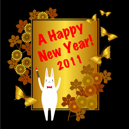 A New Years card Vector