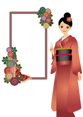 The woman who wore a kimono  Stock Vector - 8426462