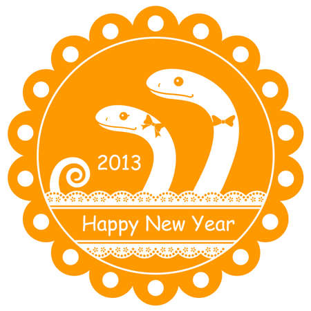 snake and New Year photo