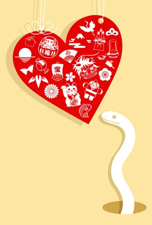 a snake and a heart Stock Photo