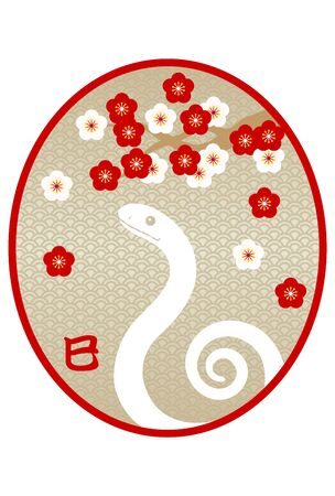 year snake: a snake and New Year
