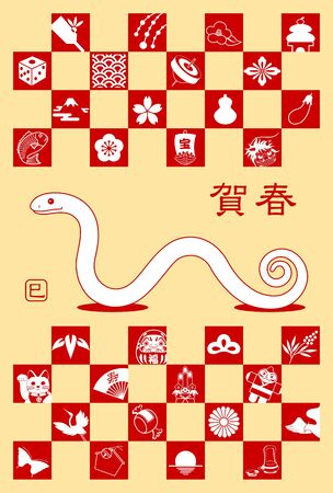 a snake and New Year photo