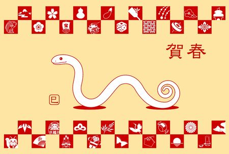 a snake and New Year