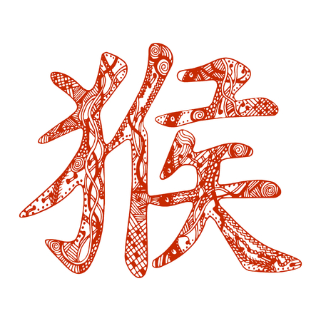 ideograph: Red Chinese monkey hieroglyph on white background. Symbol with hand-drawn ornate zentangle style pattern. New Year 2016