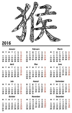 ideograph: Calendar 2016 with black monkey hieroglyph designed with unique hand-drawn zentangle style pattern