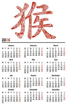 ideograph: Calendar 2016 with red monkey hieroglyph designed with unique hand-drawn zentangle style pattern Illustration