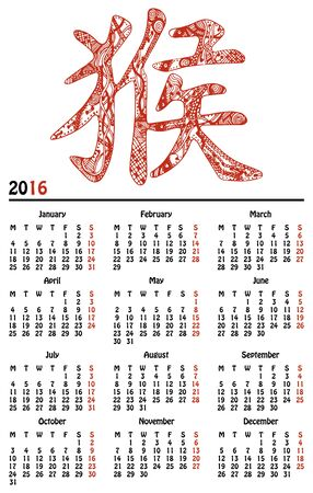 ideograph: Calendar 2016 with Chinese red monkey hieroglyph designed with unique hand-drawn zentangle style pattern Illustration