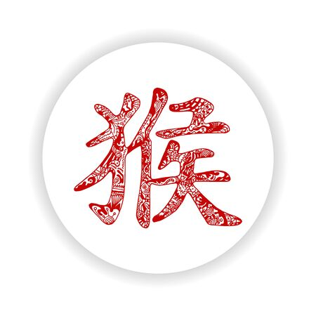 ideograph: Red Chinese monkey hieroglyph in white circle. Symbol with hand-drawn ornate zentangle style. New Year 2016. Badge design Illustration