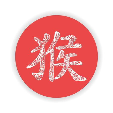 ideograph: White Chinese monkey hieroglyph in red circle. Ornate symbol with hand-drawn ornate zentangle style. New Year 2016. Badge design