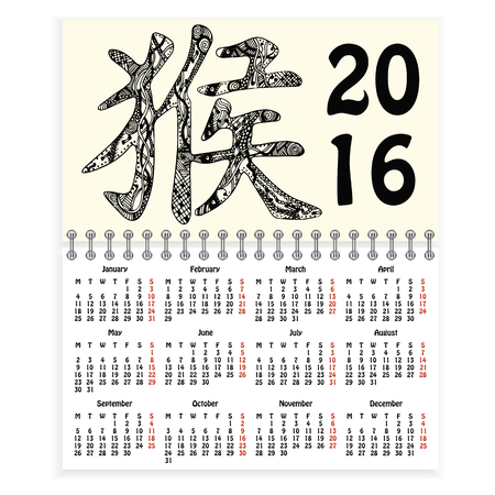 hieroglyph: Ring-bound calendar 2016. Hand-drawn Chinese monkey hieroglyph with zentangle style pattern as cover Illustration