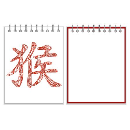 hieroglyph: Ring-bound notebook with ornate red Chinese monkey hieroglyph. New Year 2016 symbol on cover