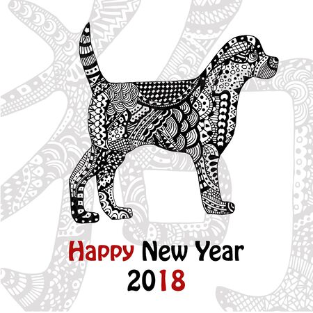 New Year 2018 card with zentangle inspired handdrawn dog in black and white, Chinese hieroglyph as background Stock Illustratie