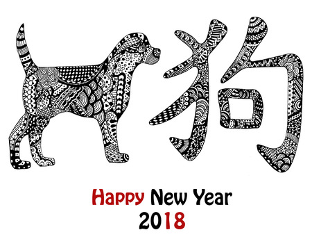 Zentangle inspired handdrawn Chinese hieroglyph and dog in black and white. New Year 2018 card