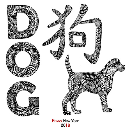 Zentangle insipred dog text, animal and Chinese hieroglyph. handdrawn elements for New year card 2018 Illustration