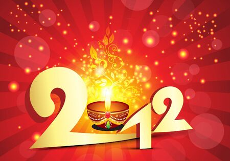 hollyday: abstract explode 2012 new year background vector illustration  Illustration