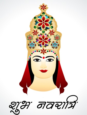Navratri Card Design With Devi G Illustration  Vector