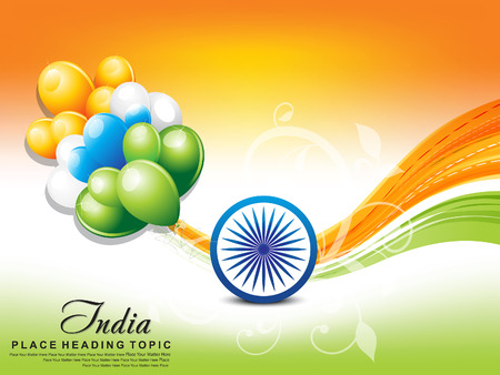 republic day: independence day wave background vector illustration