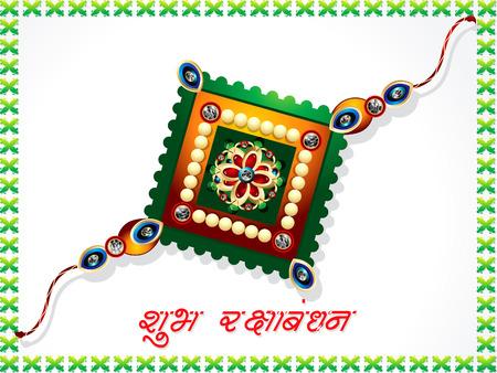 tied girl: Raksha Bandhan Rakhi Background vector illustration