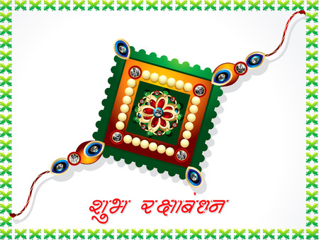 raksha: Raksha Bandhan Rakhi Sfondo illustrazione vettoriale