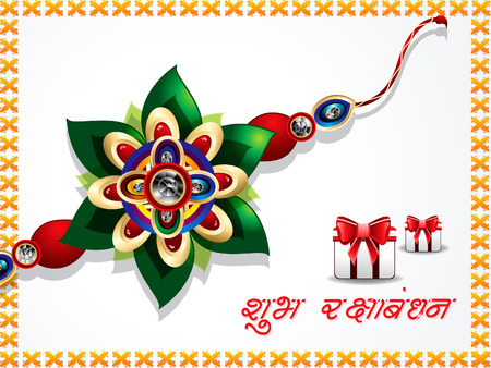 raksha: Shubh Raksha Bandhan Background vector illustration