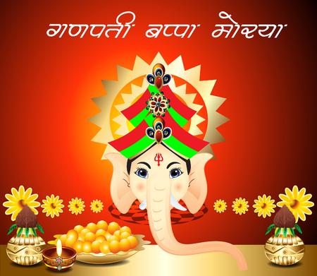 Ganesh Chaturthi Background vector illustration  Vector