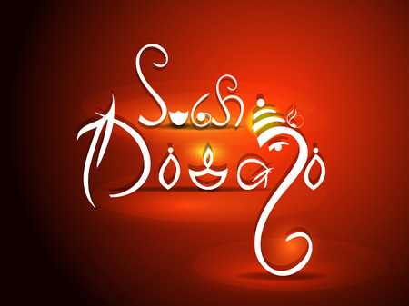indian festival: Subh Diwali Font