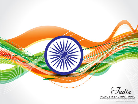 Republic Day wave Background with ashok chakra Vector
