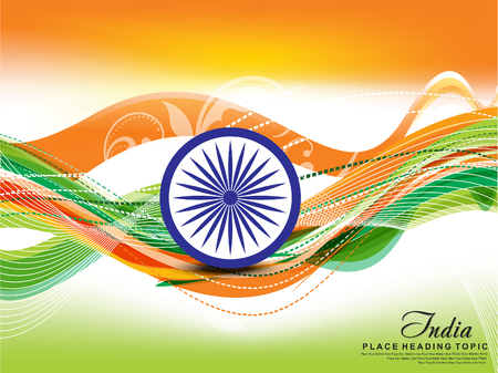 Republic Day wave Background vector illustration Vector