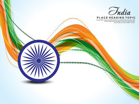 ashok: abstract republic day background with ashok chakra
