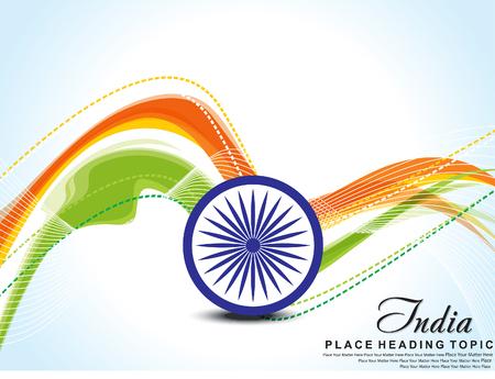 white flag: Indian Flag wave background with ashok chakra
