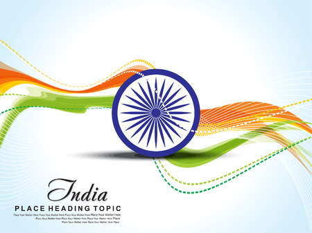 15: republic day abstract  background vector illustration
