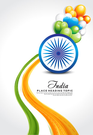 republicday background with wave vector illustration Vector