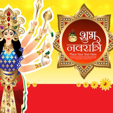 mahishasura: shubh navratri background with godess durga vector illustration Illustration
