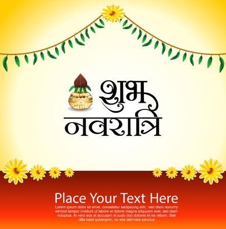 shubh navratri text background with kalash vector illustration Vector