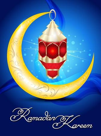 abstact: abstact ramadan artistic lamp vector illustration Illustration