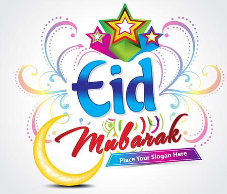 eid: eid mubarakh explode vector background vector illustration