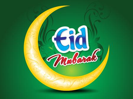 namaaz: eid mubarakh background vector illustration Illustration