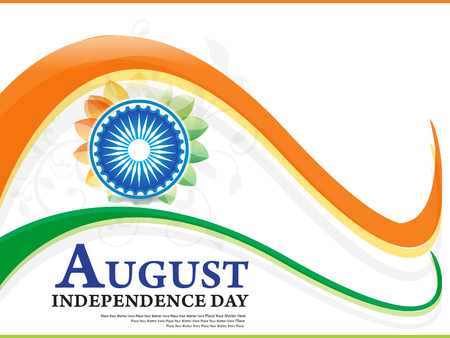 indian independence day wave background vector illustration