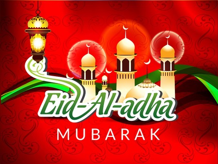 eid al adha celebartion background vector illustration